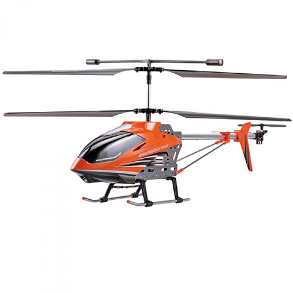 Hamleys Gyro Force Extreme - E, HM00007, , .
