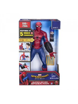 SPIDER-MAN: HOMECOMING SUPER SENSE SPI, , , .
