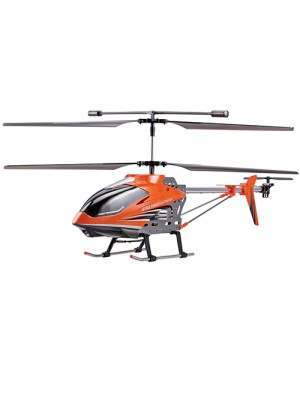 Hamleys Gyro Force Extreme - E, , , .